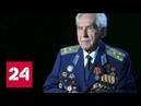 Герои Николай Оловянников Специальный репортаж Дарьи Ганиевой Россия 24