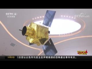 """[中国新闻] """"卫星省""""   CCTV中文国际"""