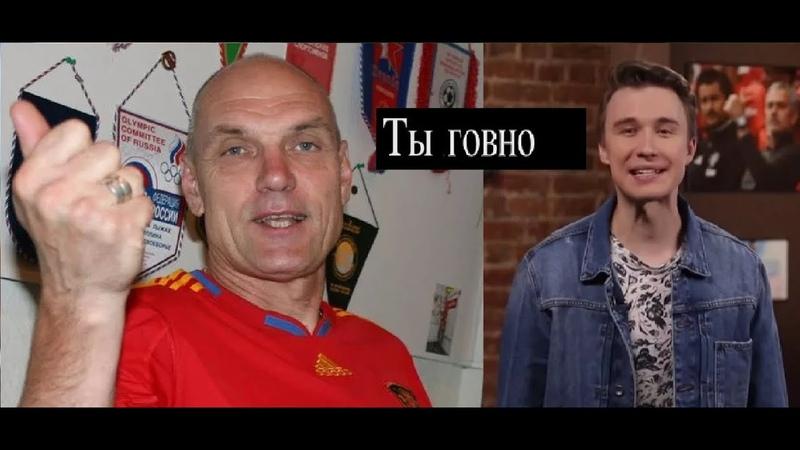 Александр Бубнов вновь поругался с соведущим Нечаевым в прямом эфире МАТЧ ТВ