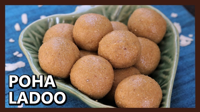 Poha Ladoo Recipe | Healthy Poha Laddu for Kids | Aval Ladoo | पोहा लड़डू | Healthy Kadai
