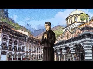 2 июля: Преподобный Паисий Хилендарский (Афонский), Болгарский.