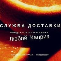 Александр Чёрный