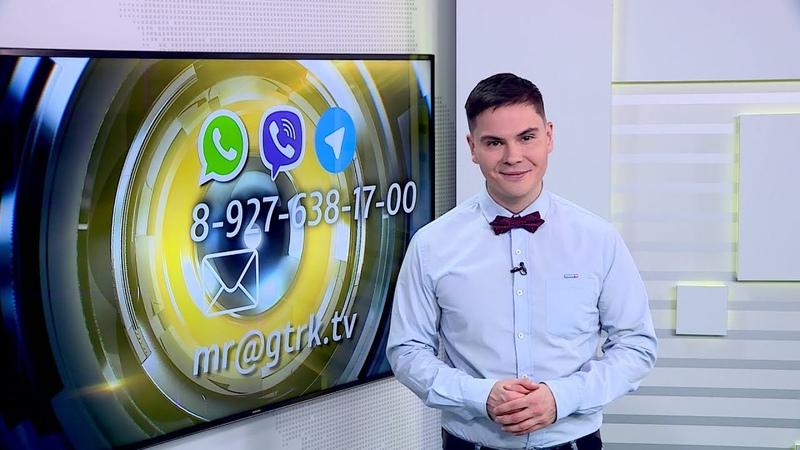 Мобильный репортер - 22.02.19