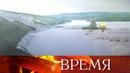 В Хабаровском крае начали расчистку реки Бурея русло которой перекрыл гигантский оползень