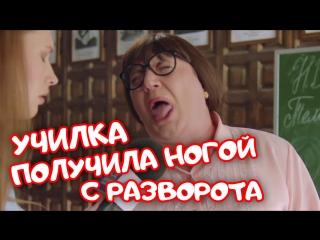 Учитель русского языка и литературы о фильме Гоголь. Вий