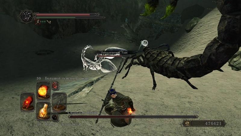 Избавляемся от любовницы скорпиона с ебасосным торсом, бегая по её песочку