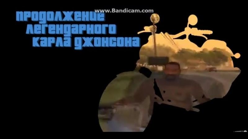 V GTA 6 ПЕРВЫЙ ВЗГЛЯД mp4
