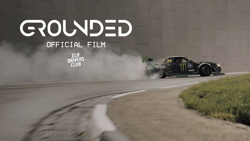 Grounded Stance Event 2018 Official Film