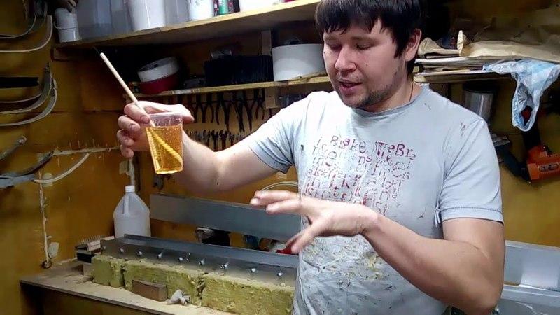 Процесс изготовления стеклоламината для изготовления луков! в трех частях (1 из 3)