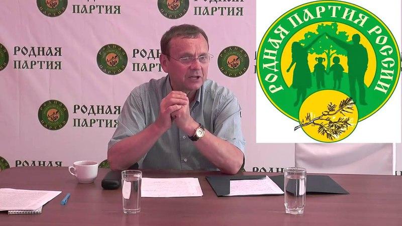 Ефимов В.А. выступление на съезде