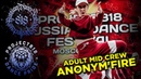 ANONYM'FIRE ✪ RDF18 ✪ Project818 Russian Dance Festival ✪ ADULTS MID CREW