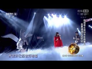 ХОРОШИЕ ПЕСНИ КИТАЯ ''ЧжунГо Хао ГэЦюй''. Поют: Ян Цзунвэй (певец) и Ло Эр ''обнажённый ребёнок'' (певица), песня ''ХуЭй Фэй дэ