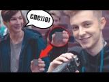 Стинт ПОДАРИЛ ПОДПИСЧИКУ AMD RYZEN НА ИГРОМИРЕ!