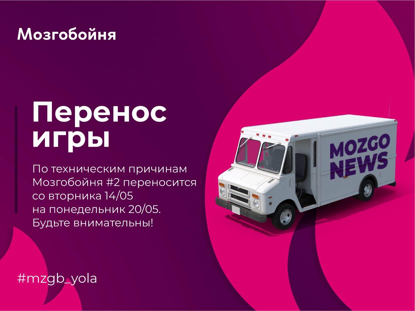Ресторан «Mon Tresor» - Вконтакте