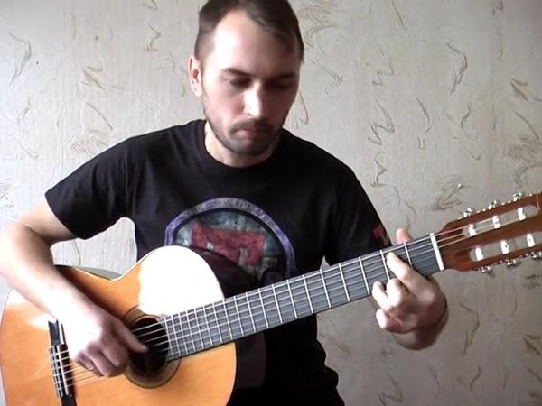 Моя оборона - Егор Летов (соло кавер на гитаре) уроки гитары Киев