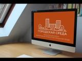 #Alex Potar #дизайнер #видео #интро #gif #анимация #презентация #фирменный_стиль #фото #дизайн #полиграфия #бренд_лист