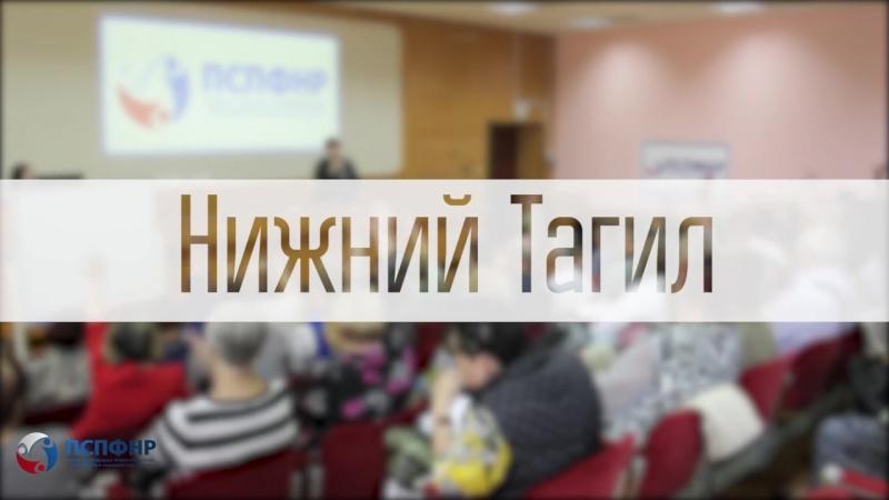 Председатель Профсоюза Владимир Солошенко совершил серию поездок по стране