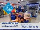 20180917_Vostok-servis_15