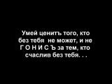 Андрей Ковалев Жить без Тебя не могу