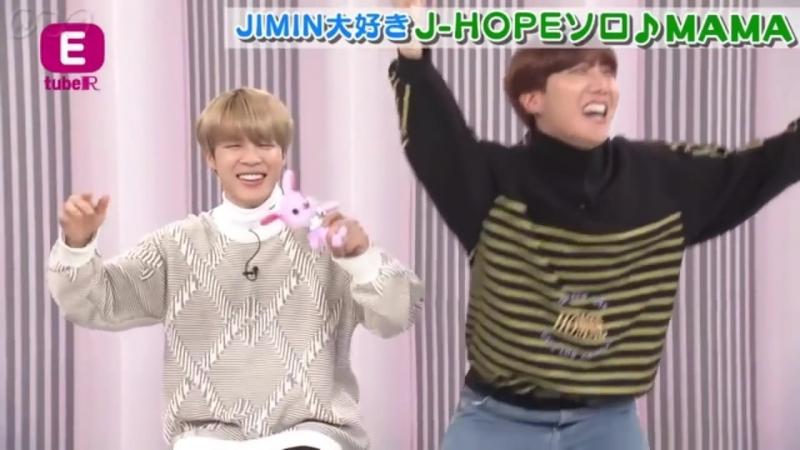 R no Housoku (Rs Law) BTS (J-Hope Jimin) unreleased footage