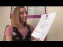 Сертификат Кембридж