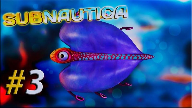 3 Subnautica - Взрыв корабля
