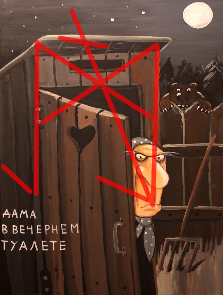 Дама в вечернем туалете Ed2AYhU-OGE
