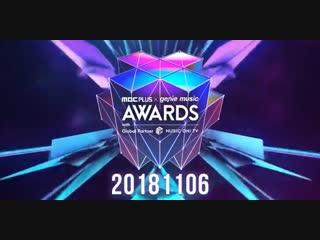 [2018 mga] mbc plus x genie music awards.
