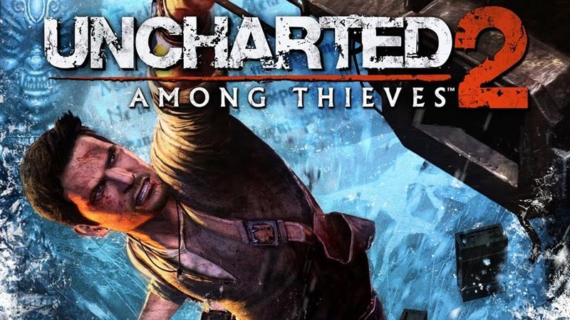 Запись стрима Uncharted 2 часть 1