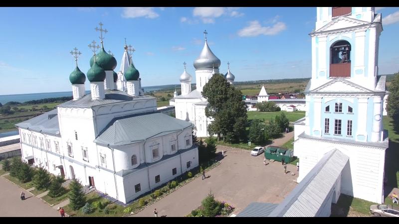 Переславль Плещеево