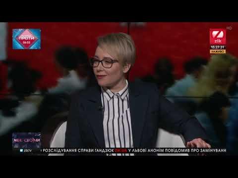 МІЖ СВОЇМИ Що змінив Майдан
