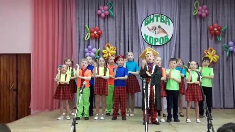 конкурс битва хоров