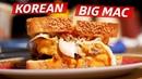 Has Odd Seoul Improved on the Big Mac? — K-Town