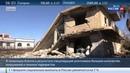 Новости на Россия 24 • Армия Сирии продолжает операции по зачистке территорий от боевиков