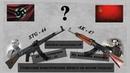 Калашников скопировал свой АК с STG 44 Хуго Шмайсера