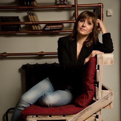 Александра Дегтярева