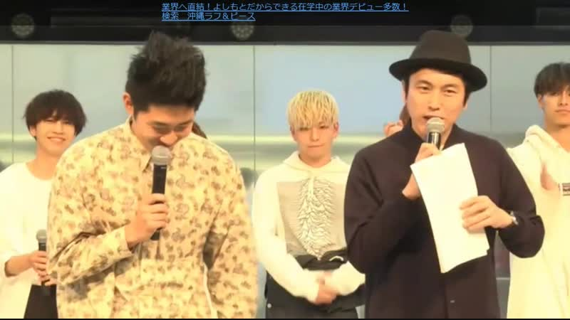 DANZEN LIVE!! №93 (YUYA) Ending part
