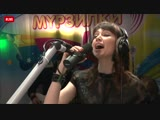 Согдиана Только не молчи (#LIVE Авторадио)
