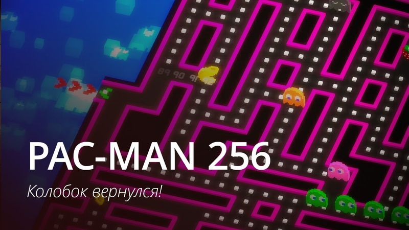 PAC-MAN 256 BANDAI NAMCO Entertainment Europe