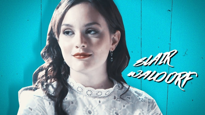Blair Waldorf - Thank U, Next