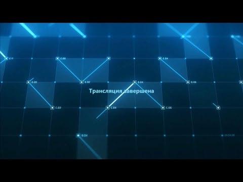 Высшая лига. Запад. 28-й тур. «Газпром-ЮГРА-дубль» (Югорск) - Заря (Якутск)