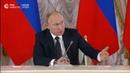 Путин про исторический центр Королёва