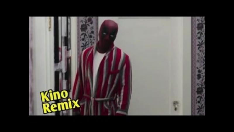 дэдпул 2 дедпул пародия 2017 фильмы онлайн озвучка квн ржака смешно до слез ржачные смешные прико