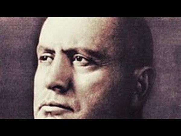 Benito mussolini come non ti è stato mai mostrato !