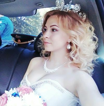 Анастасия Чупринина-Васильева