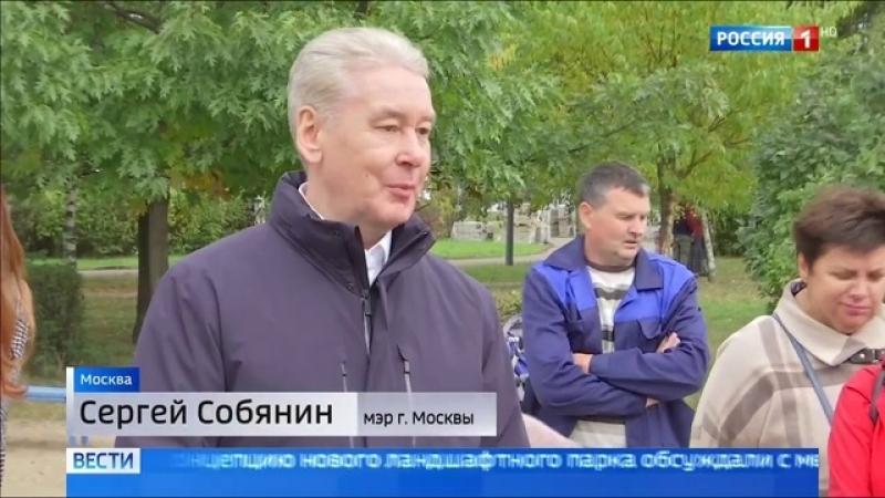 Вести-Москва • Аналог парка Горького следующим летом появится в Южном Бутове