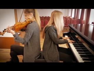 Just Play / Ленинград - Мне бы в небо (кавер на пианино и скрипке)