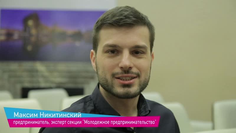 На ПММФ 6.0 приглашают Дмитрий Смирнов и Максим Никитинский