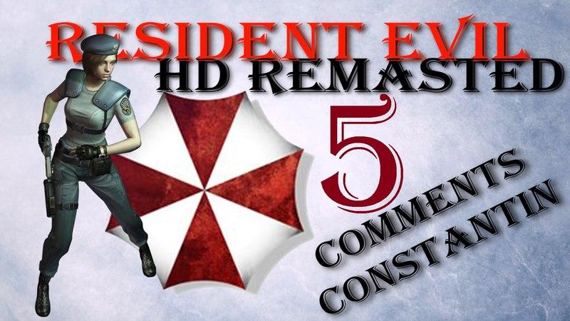 Огромная змея, секретное оружие [Resident Evil HD Remaster] Ps4