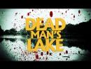 Озеро мертвеца / Dead Man's Lake (2012)[RUS_den904]